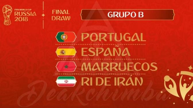 Mundial: España y Portugal van por el Grupo B